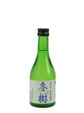 純米吟醸原酒 冬樹 300ml