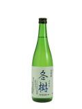 【送料込み15%引き】純米吟醸原酒 冬樹 お試しセット 720ml