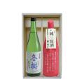 冬樹・純米原酒2本セット