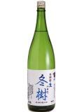 純米吟醸生原酒 冬樹 1,800ml