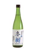 純米吟醸生原酒 冬樹 720ml