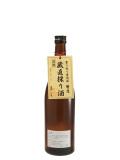 量り売り蔵祭り限定酒 純米生原酒