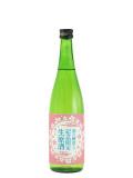 福乃友春の蔵祭り記念限定生原酒