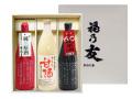 純米赤黒甘酒セット