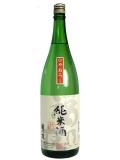 純米ひやおろし1,800ml