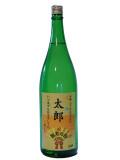 敬老の日名入りラベル特別純米酒 1,800ml(箱入り)