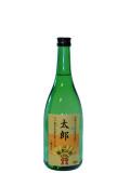 敬老の日名入りラベル特別純米酒 720ml(箱入り)