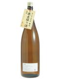 第16回蔵祭り量り売り酒1800ml