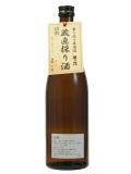 第16回蔵祭り量り売り酒720ml