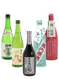 蔵祭り限定HAPPYBOX