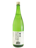 蔵祭り限定生原酒