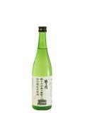 蔵祭り記念限定生原酒