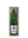 オリジナル名入りラベル特別純米酒720ml