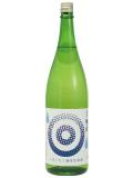 しぼりたて純米生原酒1800