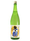 純米吟醸生原酒冬樹1800