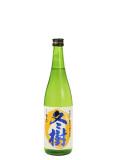 純米吟醸生原酒冬樹720