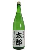 父の日オリジナル名入りラベル特別純米酒1800ml