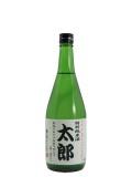 父の日オリジナル名入りラベル特別純米酒720ml