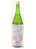 特別純米生原酒