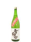雪秋田 純米酒