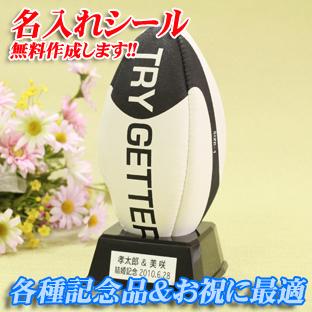 モルテン卒部記念品 ラグビーボールmoltenサインボール【RG100】