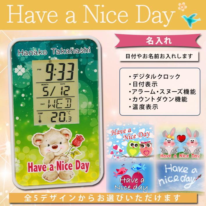 《名入れ》Have a Nice Day【福時計】オリジナルデジタルクロック