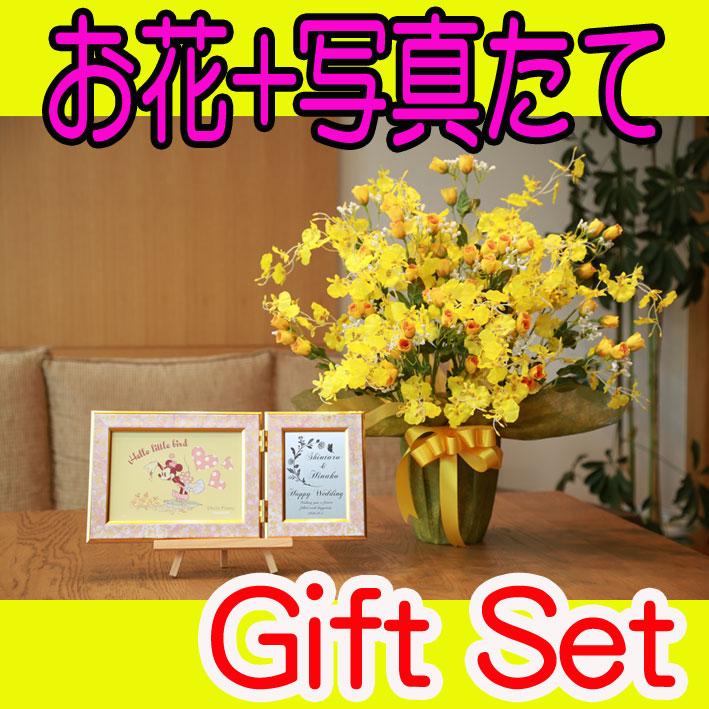 《結婚祝い》花ぷらす《名入れディズニーフォトフレーム》ゴールドストライク43A70-disney-twinphotoギフトセット(フレーム名入れ彫刻)