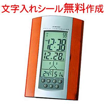 記念品♪ アデッソ  電波時計  【8255H】