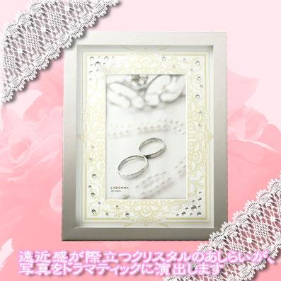 ブライダルフォトフレーム【MJ79-P-SV】ポストカード判