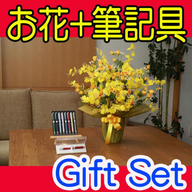 《昇進祝い》花ぷらす《プラチナ複合ボールペン》ゴールドストライク【ペン名入れ彫刻】43A70-MWB1000Cギフトセット