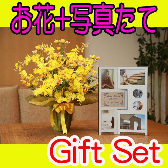 《結婚祝い》花ぷらす《名入れパーテーション70》ゴールドストライク43A70-70seriesギフトセット(フレーム名入れ彫刻)