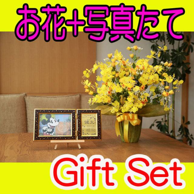 《出産祝い》花ぷらす《名入れディズニーフォトフレーム》ゴールドストライク43A70-disney-babyギフトセット(フレーム名入れ彫刻)