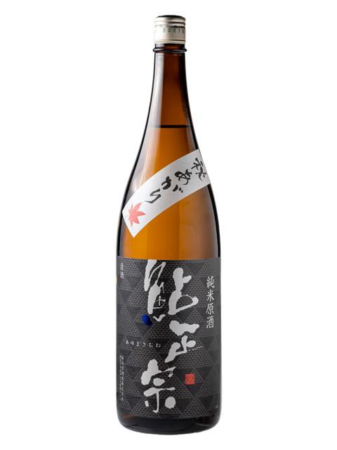 鮎正宗 純米原酒 秋あがり1800