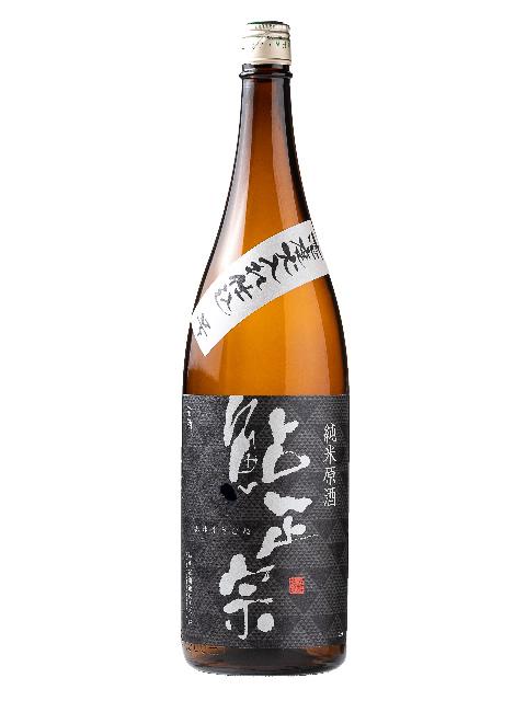 鮎正宗 純米原酒 壱度火入ブラックラベル1800