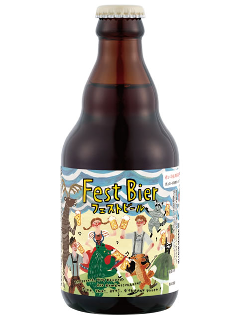 ベアレン フェストビール330