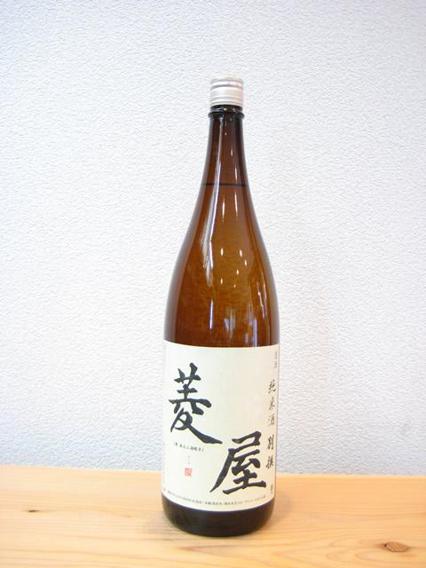 千両男山 別撰特別純米酒「菱屋」1800