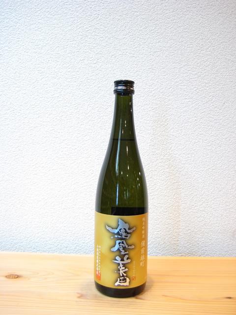 鳳凰美田 純米吟醸雄町 瓶燗火入720