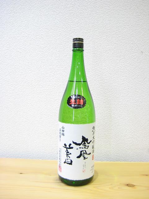 鳳凰美田 純米大吟醸 瓶燗火入1800