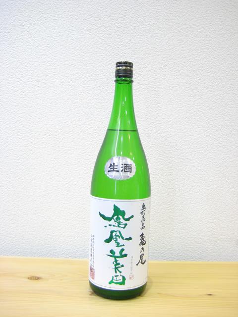 鳳凰美田 純米吟醸亀の尾(緑判) 無濾過生酒1800