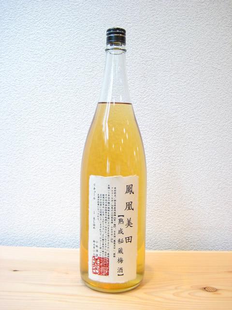 鳳凰美田 梅酒