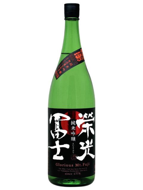 栄光冨士 限定秋酒1800