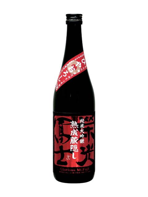 栄光冨士 「熟成蔵隠し」(ひやおろし)720