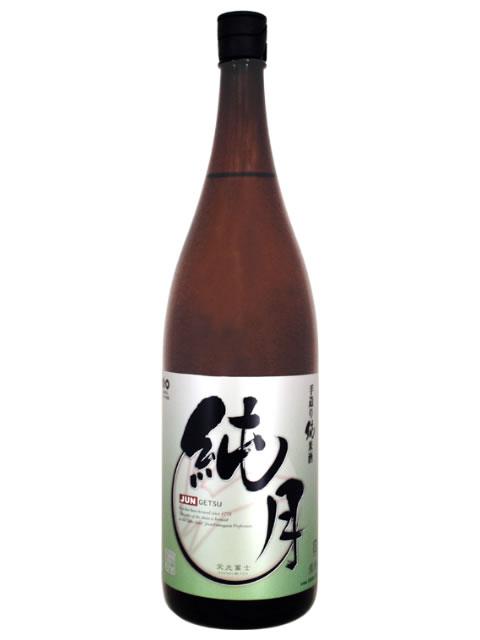 栄光冨士 純米酒「純月」1800