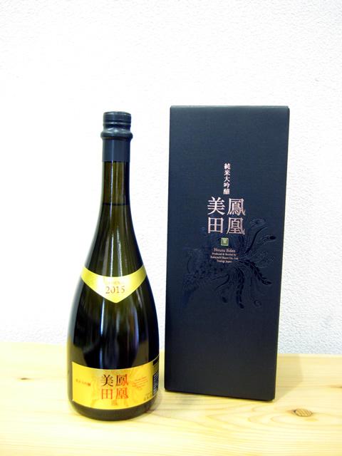 鳳凰美田 純米大吟醸「GOLD PHOENIX」750