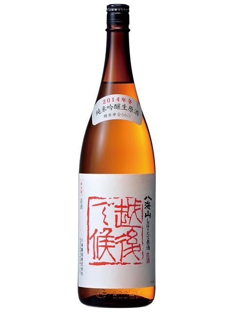 八海山 純米吟醸しぼりたて原酒「越後で候」(赤ラベル)1800