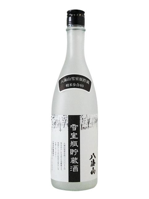 八海山 雪室瓶貯蔵酒720