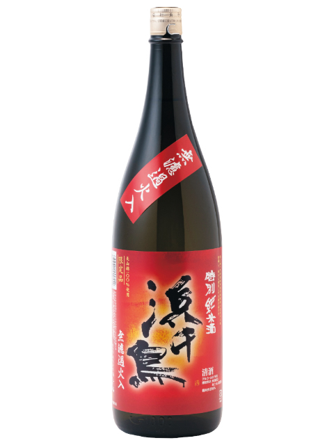 浜千鳥 特別純米酒 無濾過火入1800