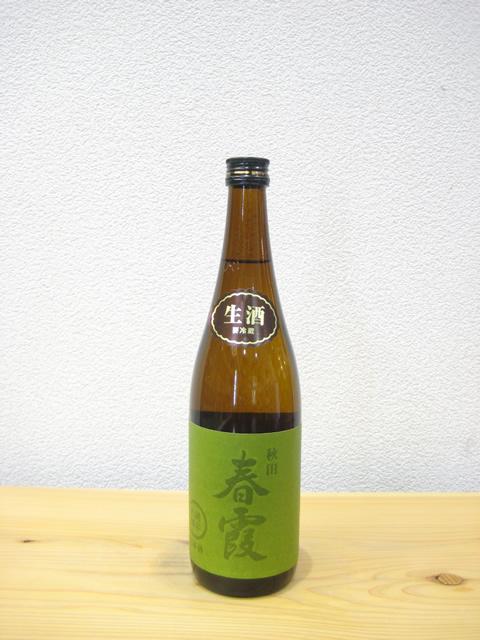 春霞 緑ラベル美郷錦 純米吟醸生酒720