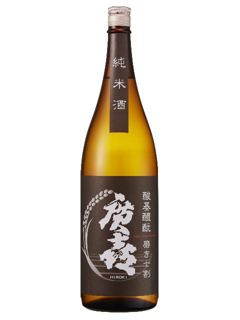 廣喜 特別純米 磨き七割1800