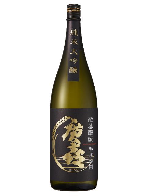 廣喜 純米大吟醸 磨き四割(箱無し)1800